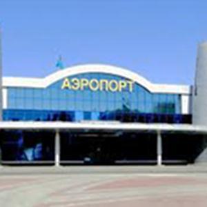Аэропорты Ташлы