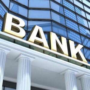 Банки Ташлы