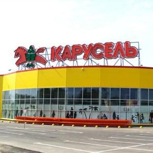 Гипермаркеты Ташлы