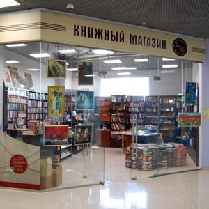 Книжные магазины Ташлы