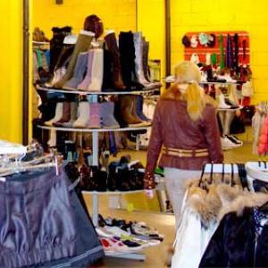 Магазины одежды и обуви Ташлы