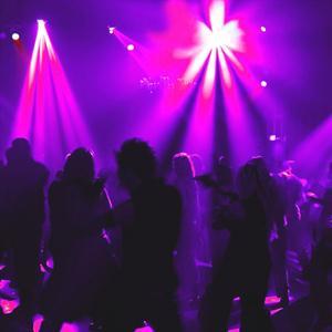 Ночные клубы Ташлы