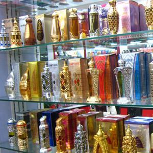 Парфюмерные магазины Ташлы
