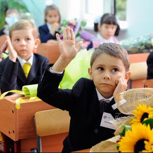 Школы Ташлы