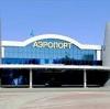 Аэропорты в Ташле