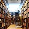 Библиотеки в Ташле