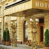 Гостиницы в Ташле