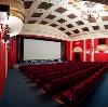 Кинотеатры в Ташле