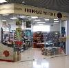 Книжные магазины в Ташле