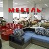 Магазины мебели в Ташле