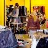Магазины одежды и обуви в Ташле