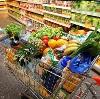 Магазины продуктов в Ташле