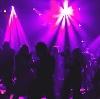Ночные клубы в Ташле