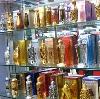 Парфюмерные магазины в Ташле