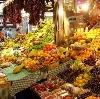 Рынки в Ташле