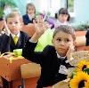 Школы в Ташле
