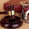 Суды в Ташле