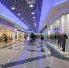 Торговые центры в Ташле