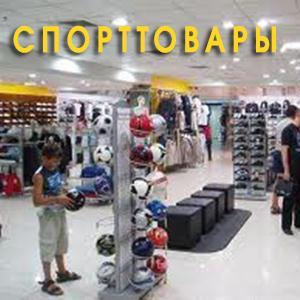 Спортивные магазины Ташлы