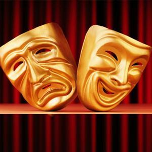 Театры Ташлы