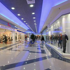Торговые центры Ташлы