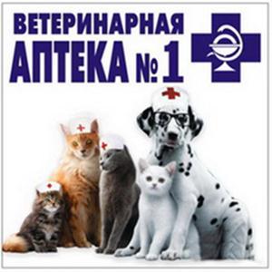 Ветеринарные аптеки Ташлы
