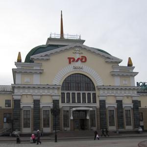 Железнодорожные вокзалы Ташлы
